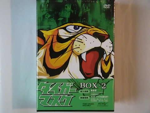 タイガーマスク DVD-BOX ヤフオク オークション
