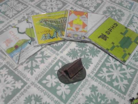部屋に音を置こう 千匹のカエルの声 CD 折り紙 蛙かえる60分