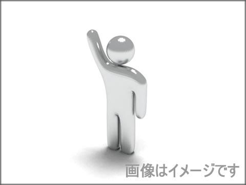 【政治家向け】普天間飛行場の県外移設案【官僚向け】