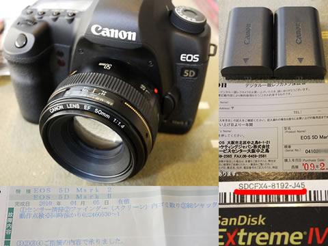 EOS 5D MarkII + EF50mmF1.4 + ExtremeIV 8GB他 1円売り切り!