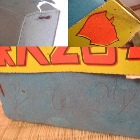 古い鉄人28号空き箱/野村トーイ ブリキ玩具ロボット雑誌少年