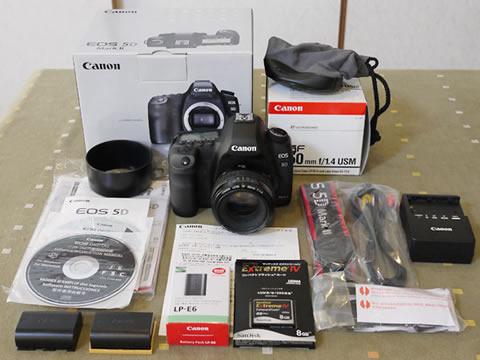ヤフオク ヤフーオークション オークション 家族が父のカメラを出品!(´・ω・) 父ちゃんカワイソス