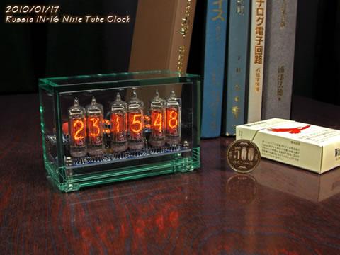 ヤフオク ヤフーオークション オークション まさにプロの犯行!ヤフオクに出品されている自作の時計が凄過ぎる!