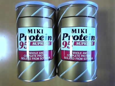 ラストセット ミキプロティーン8個 期限切れ未開封 ミキプルーン