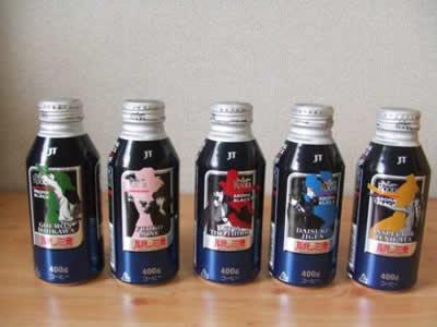 ルパン三世★缶コーヒーデザイン缶★使用済み空き缶5本