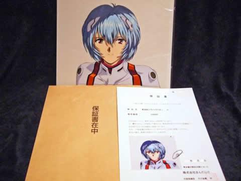 綾波レイ笑顔 旧劇場版 日本アニメの歴史的セル期間限定出品
