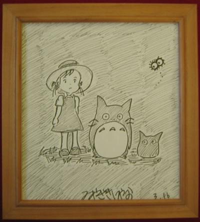 トトロ ジブリ 宮崎駿先生 直筆サイン色紙 ナウシカ ラピュタ
