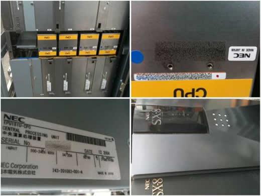 NECスーパーコンピューター SX-8 スパコン★現物確認大歓迎★