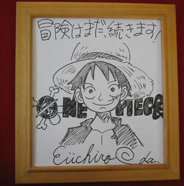 希少 尾田栄一郎先生 直筆サイン色紙 ワンピース 少年ジャンプ